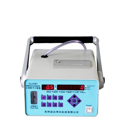 产品系列 / 尘埃粒子计数器_浮游菌采样器 气溶胶发生器 过氧化氢发生器